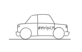 etrip17